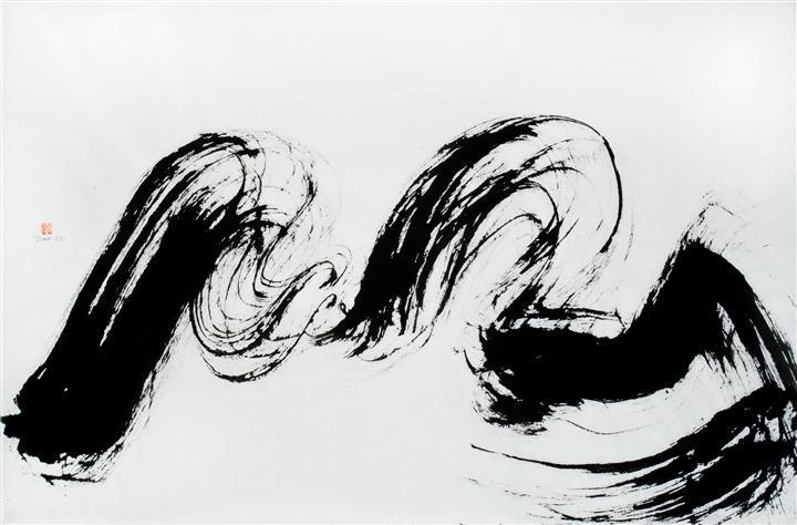 Discover Original Art by Diane Abt | Melancholy ink artwork | Art for Sale Online at UGallery