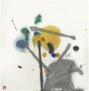 Abstract art,Minimalism art,ink artwork,2014mood#29