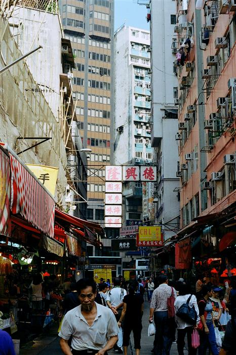 Original art for sale at UGallery.com | Hong Kong by SERGEY NAZAROV | $245 |  | ' h x ' w | http://www.ugallery.com/photography-hong-kong