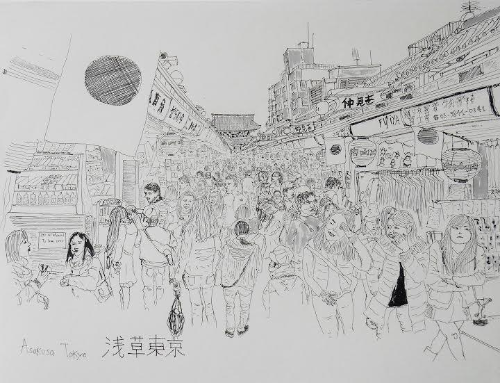 Discover Original Art by Orlando Marin-Lopez | Busy Asakusa ink artwork | Art for Sale Online at UGallery