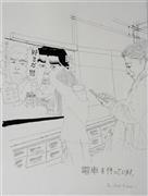 People art,Travel art,Representational art,drawing artwork,Waiting for the Train
